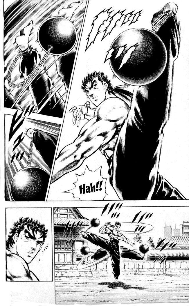 Baramon no Kazoku 2 Page 2