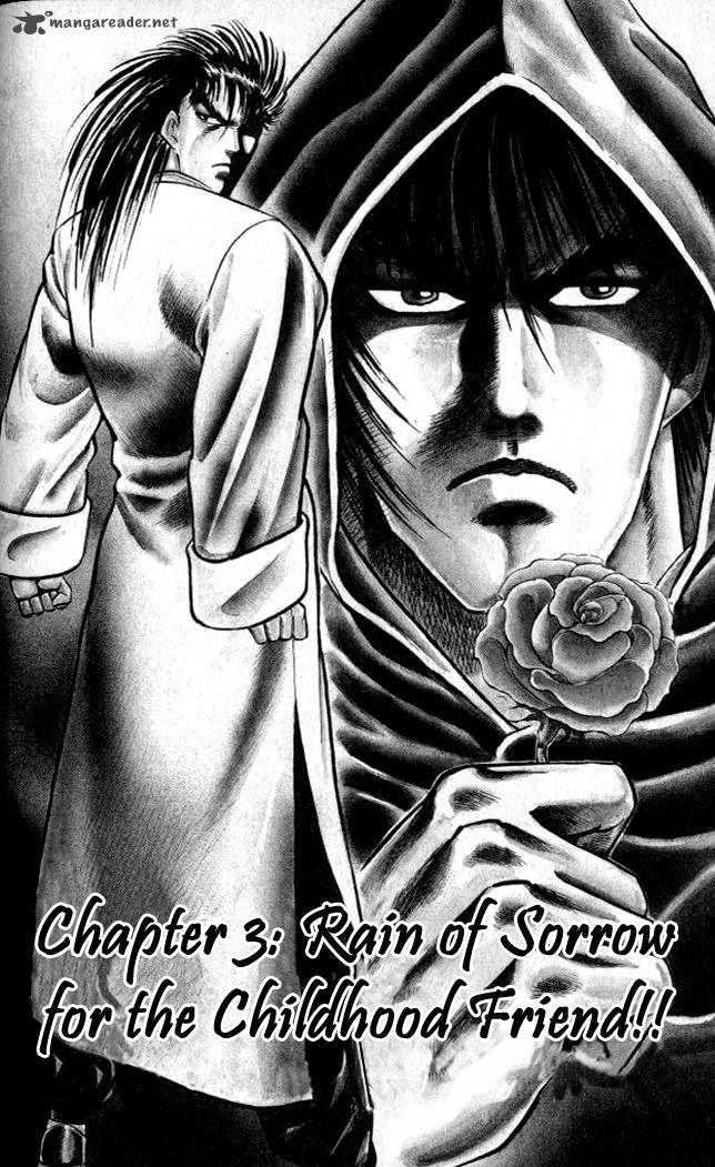 Baramon no Kazoku 3 Page 1