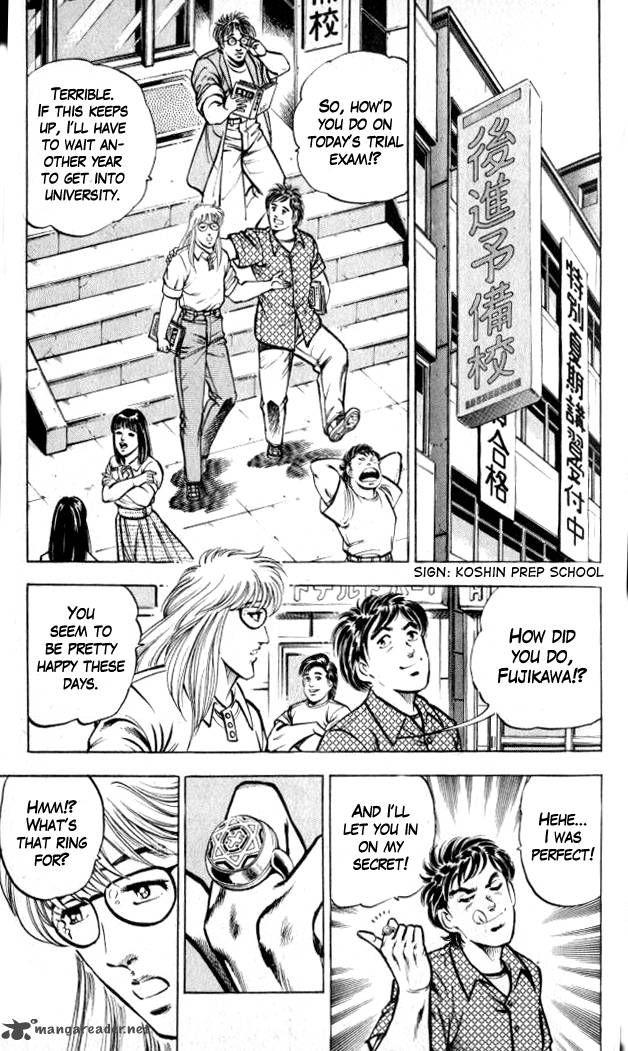 Baramon no Kazoku 4 Page 1