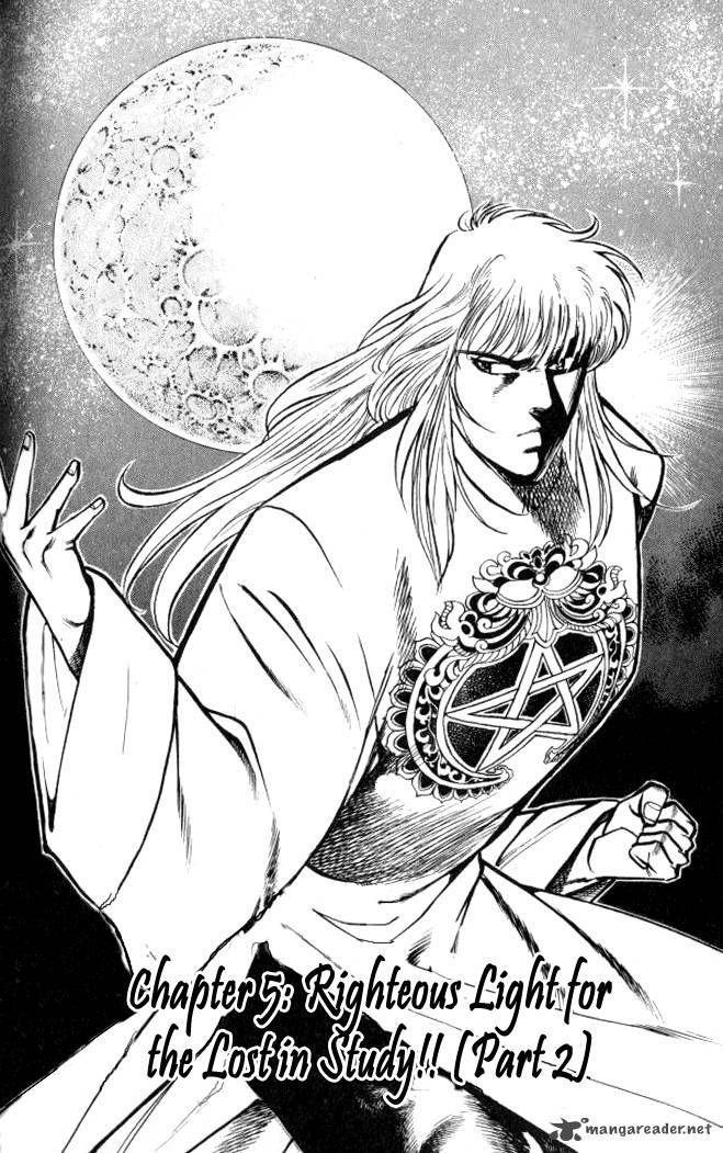 Baramon no Kazoku 5 Page 1