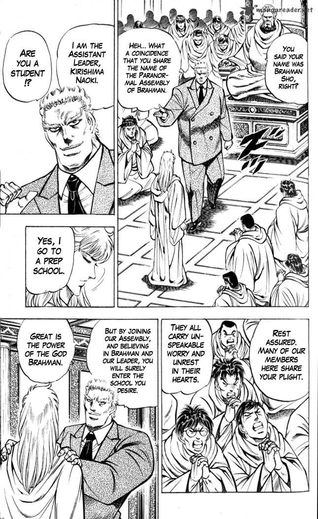 Baramon no Kazoku 5 Page 2