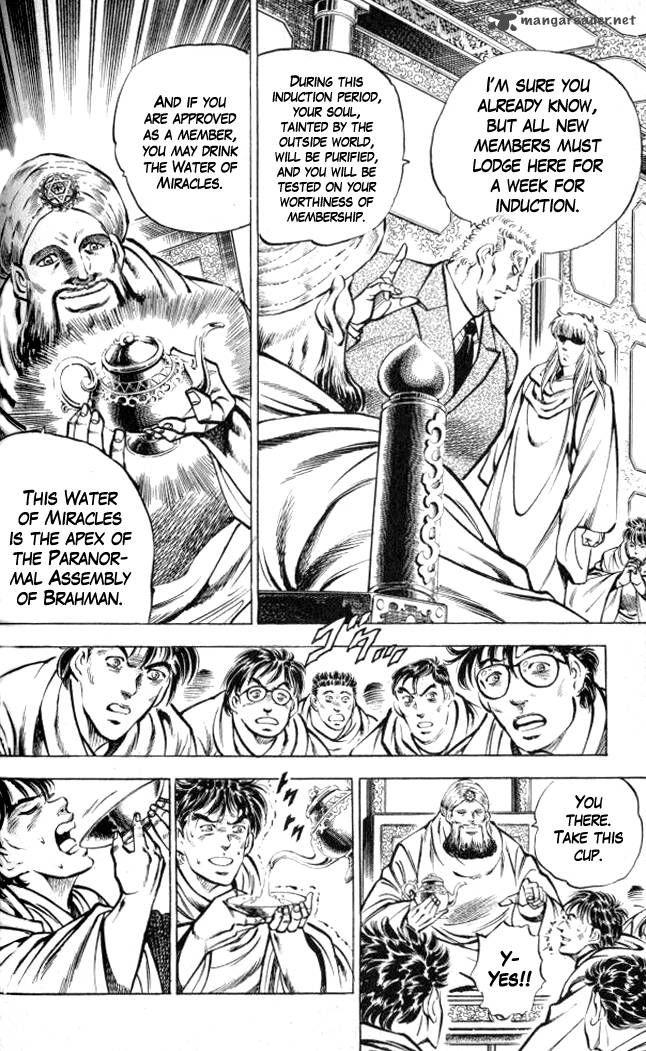 Baramon no Kazoku 5 Page 3