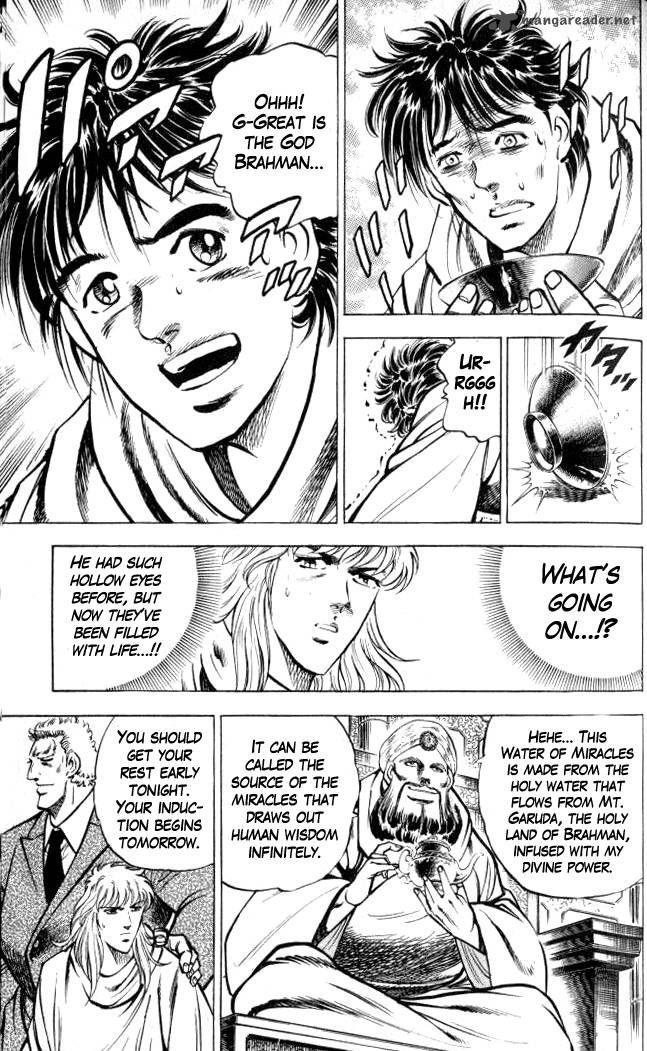 Baramon no Kazoku 5 Page 4