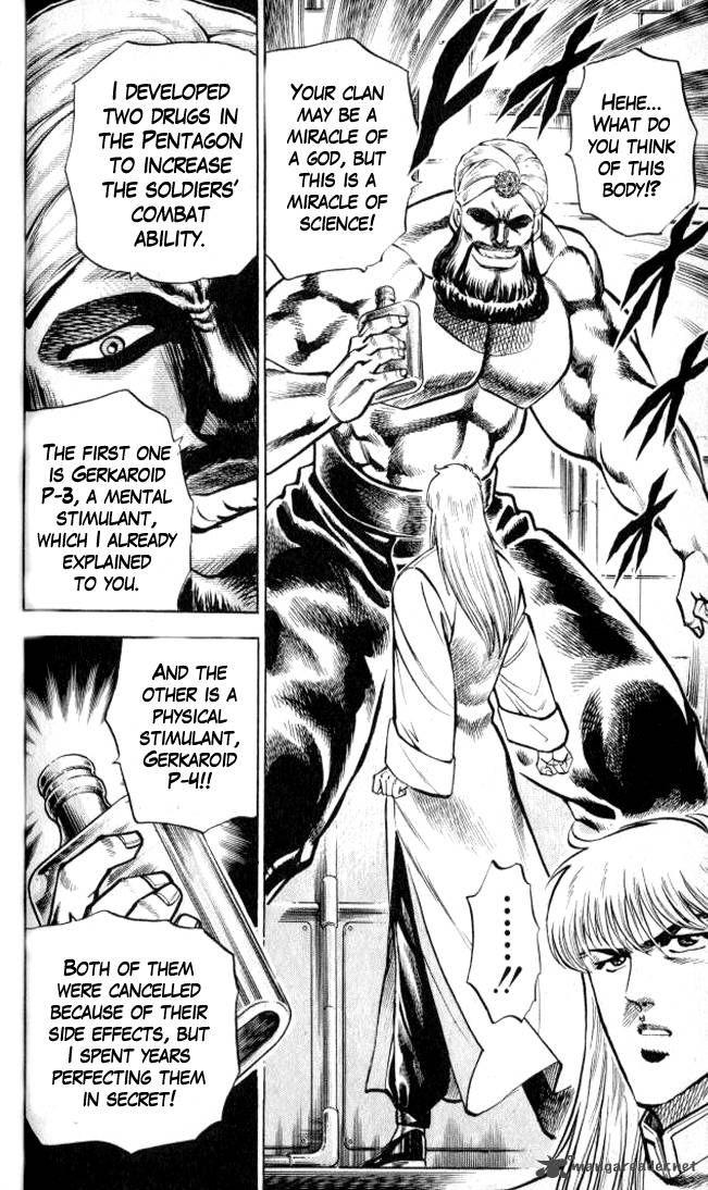 Baramon no Kazoku 6 Page 3