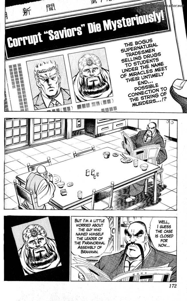 Baramon no Kazoku 7 Page 1