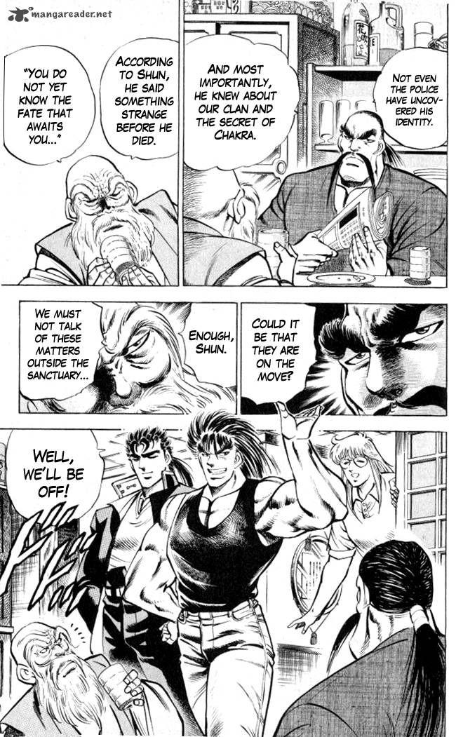 Baramon no Kazoku 7 Page 2