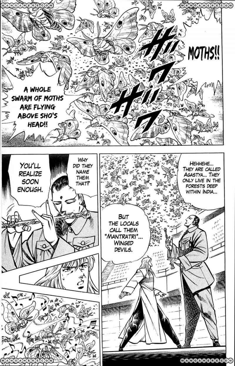 Baramon no Kazoku 11 Page 4