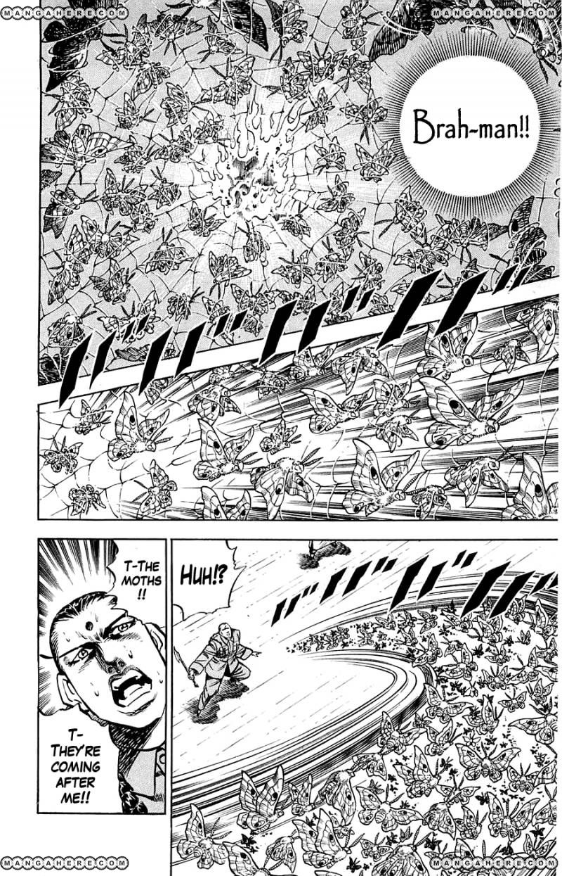 Baramon no Kazoku 12 Page 3