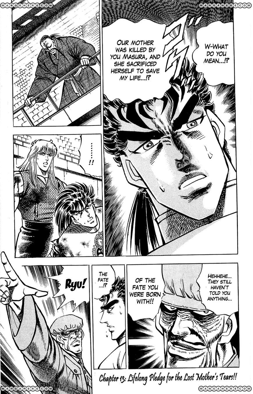 Baramon no Kazoku 13 Page 1