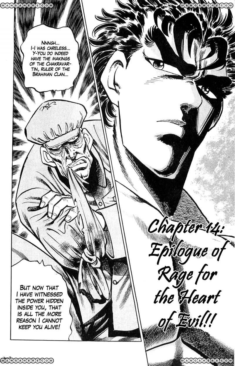 Baramon no Kazoku 14 Page 2