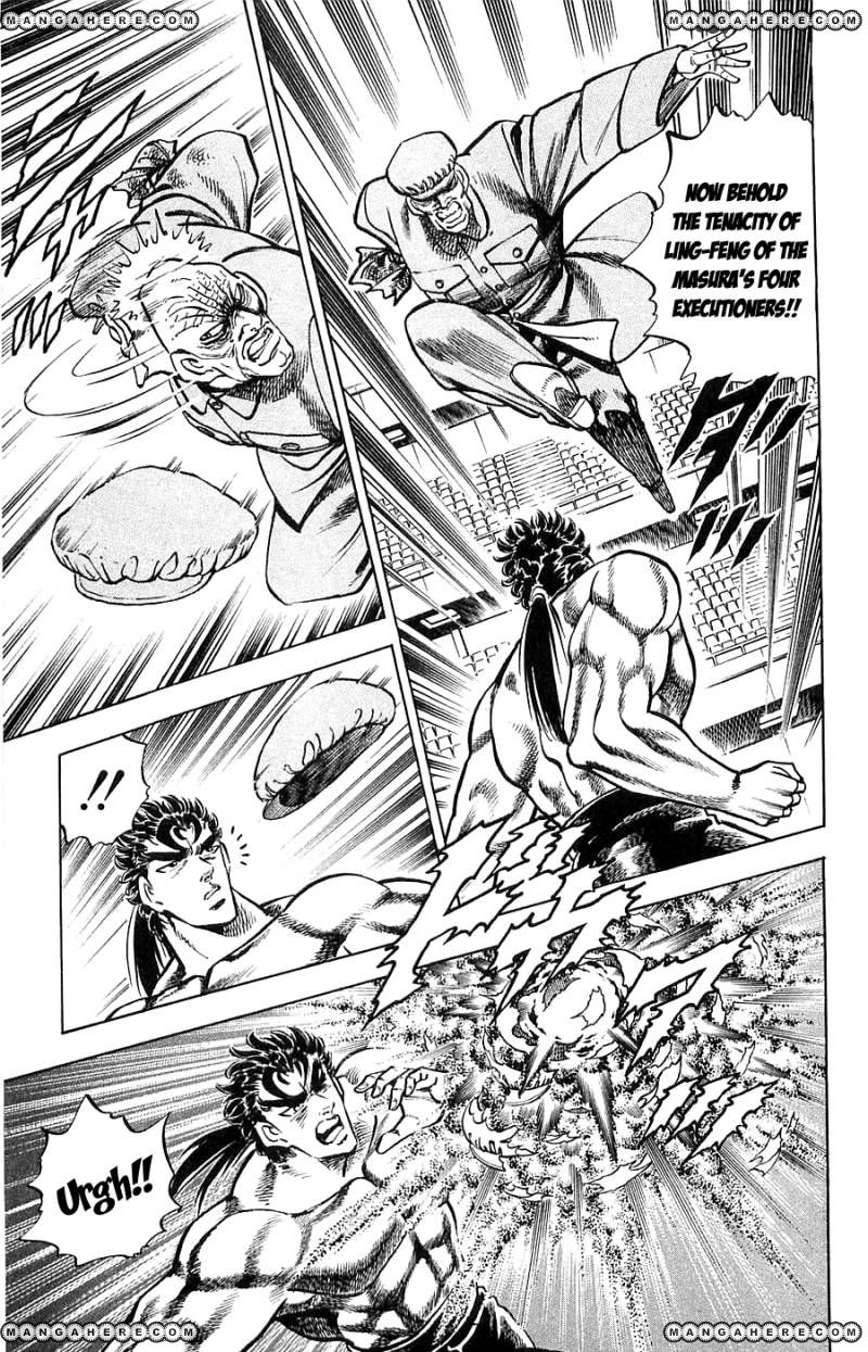 Baramon no Kazoku 14 Page 3