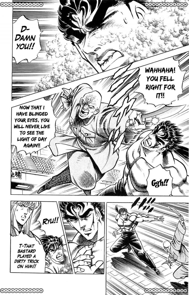 Baramon no Kazoku 14 Page 4