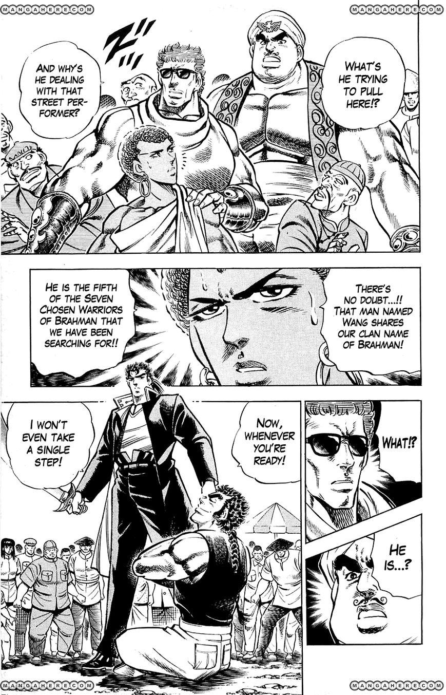 Baramon no Kazoku 16 Page 3