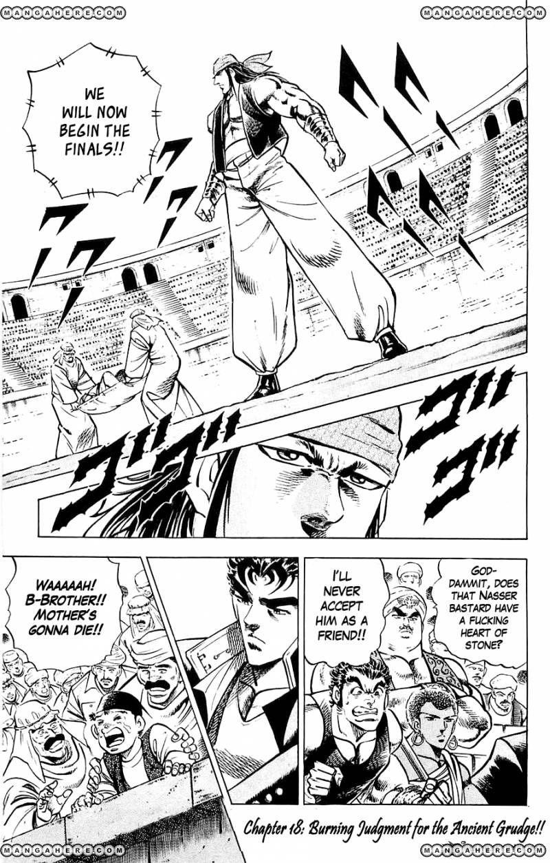 Baramon no Kazoku 18 Page 1