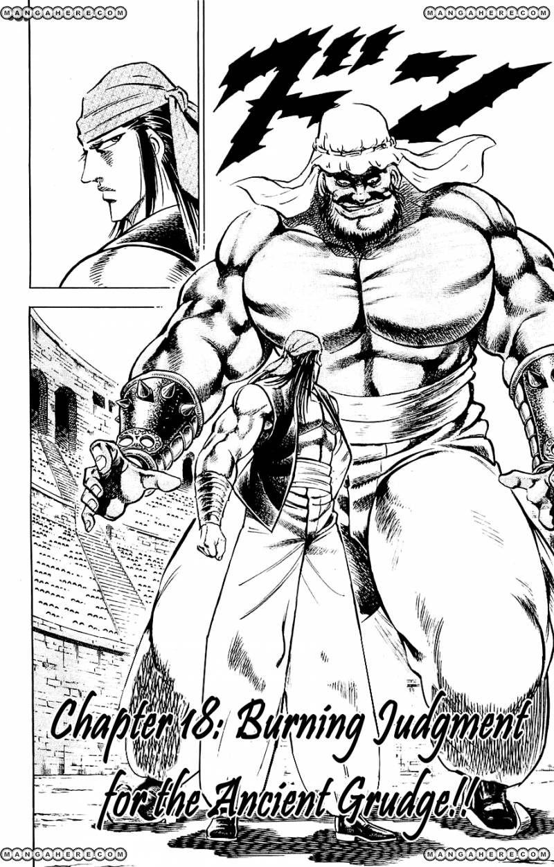 Baramon no Kazoku 18 Page 2