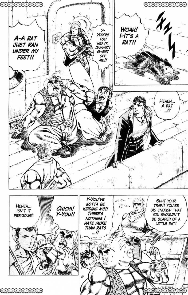 Baramon no Kazoku 19 Page 3