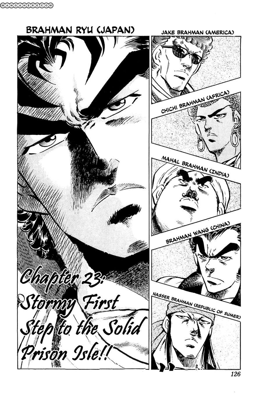 Baramon no Kazoku 23 Page 2