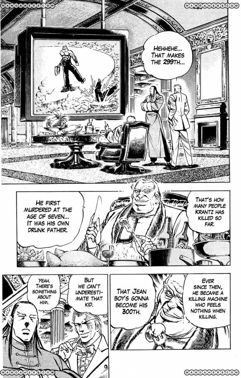 Baramon no Kazoku 26 Page 5