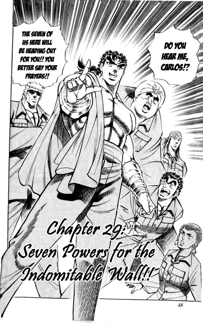 Baramon no Kazoku 29 Page 2