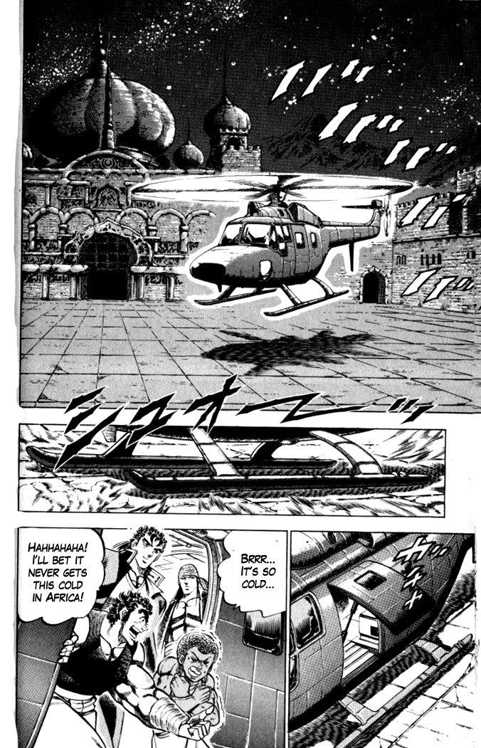 Baramon no Kazoku 31 Page 2