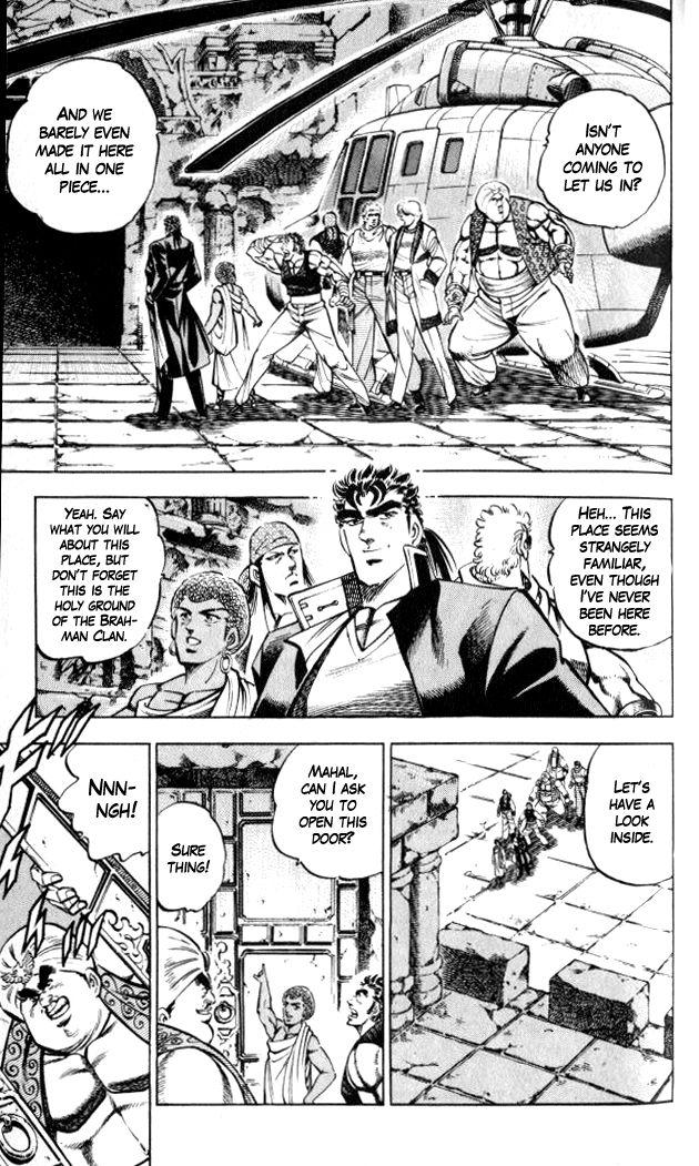 Baramon no Kazoku 31 Page 3