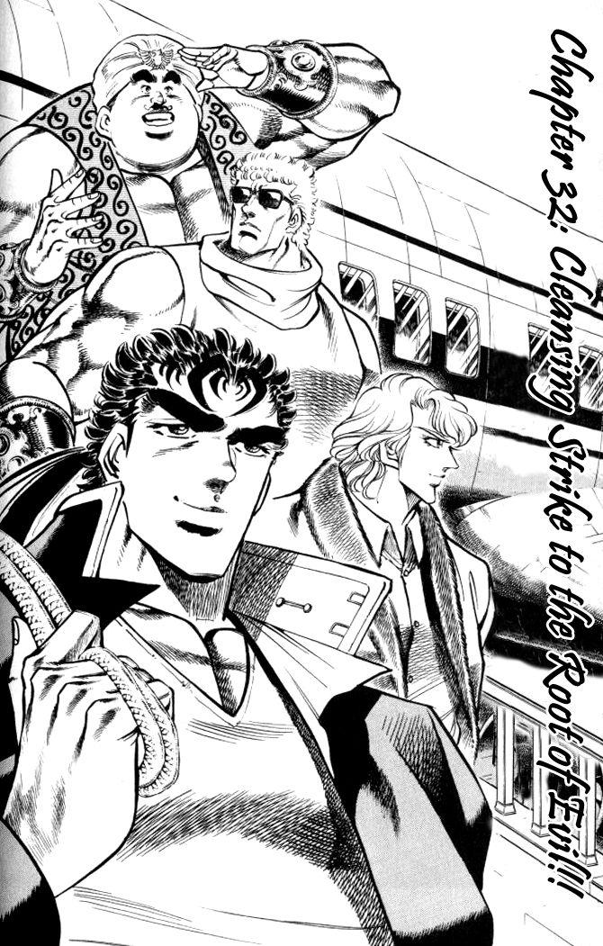 Baramon no Kazoku 32 Page 2