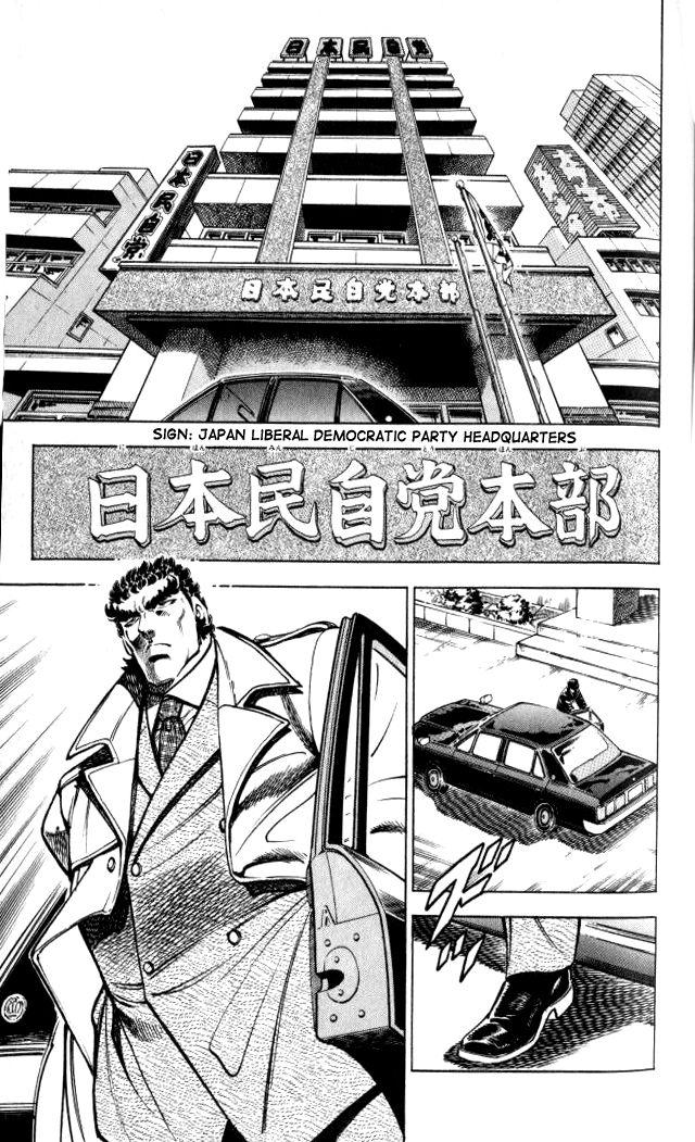 Baramon no Kazoku 32 Page 3