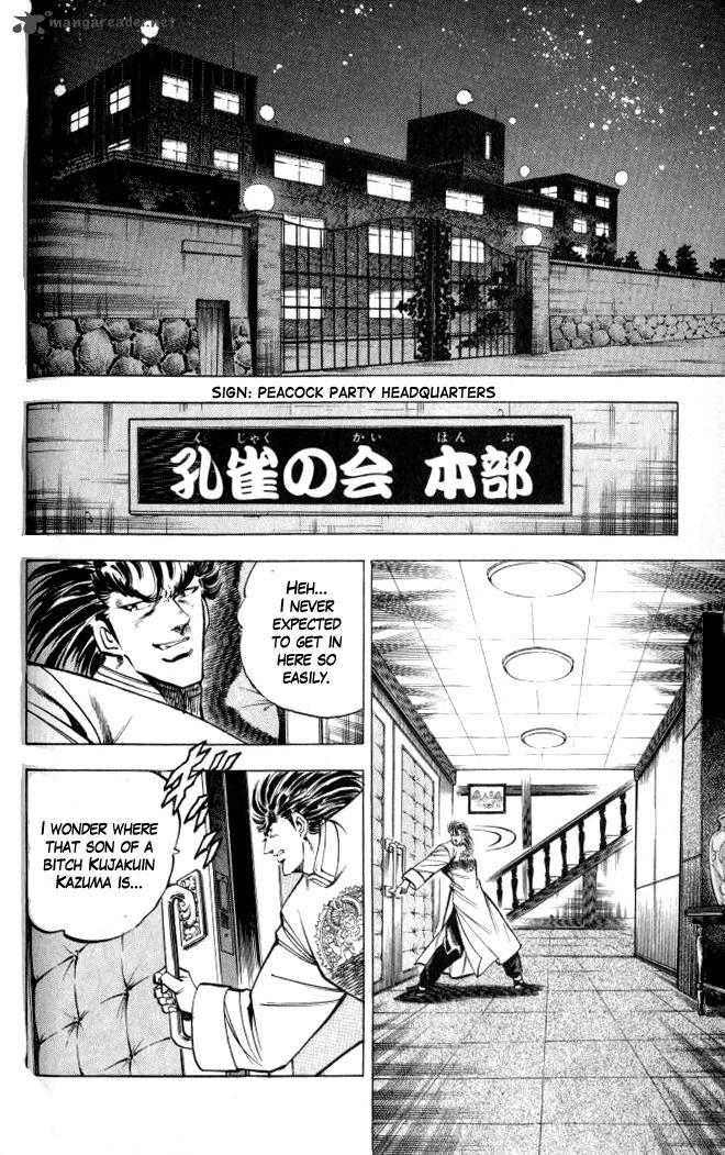 Baramon no Kazoku 33 Page 3