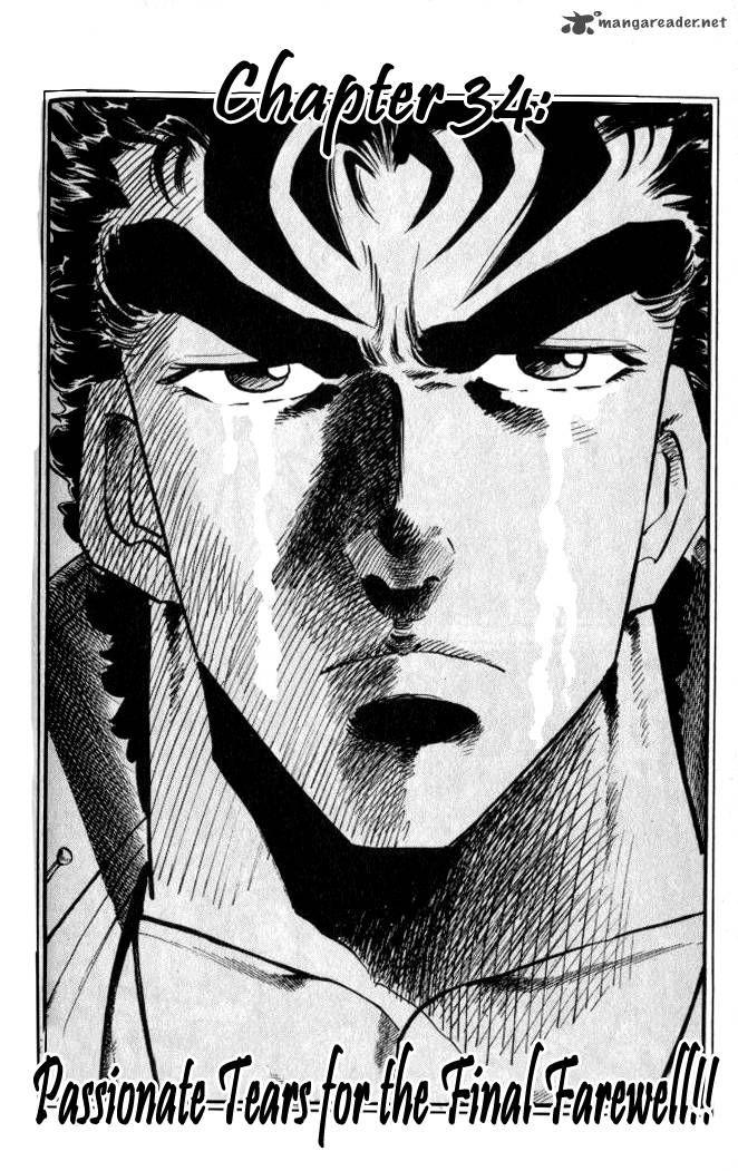 Baramon no Kazoku 34 Page 2