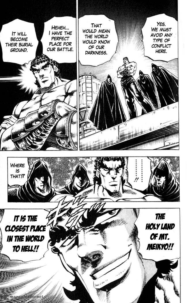 Baramon no Kazoku 35 Page 3