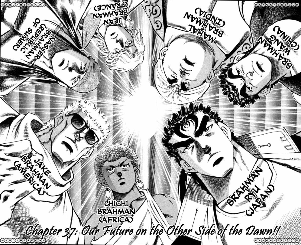 Baramon no Kazoku 37 Page 2