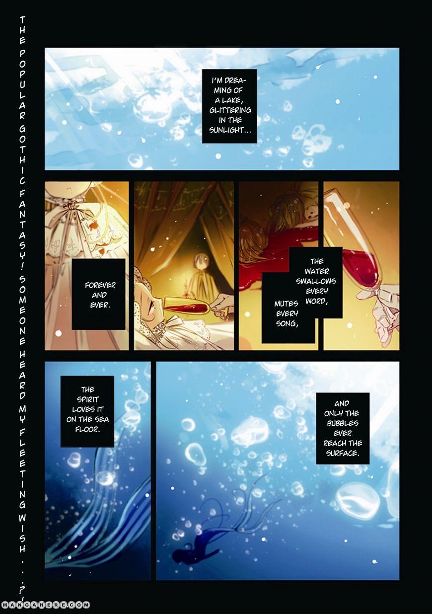 Majo no Shinzou 6 Page 1