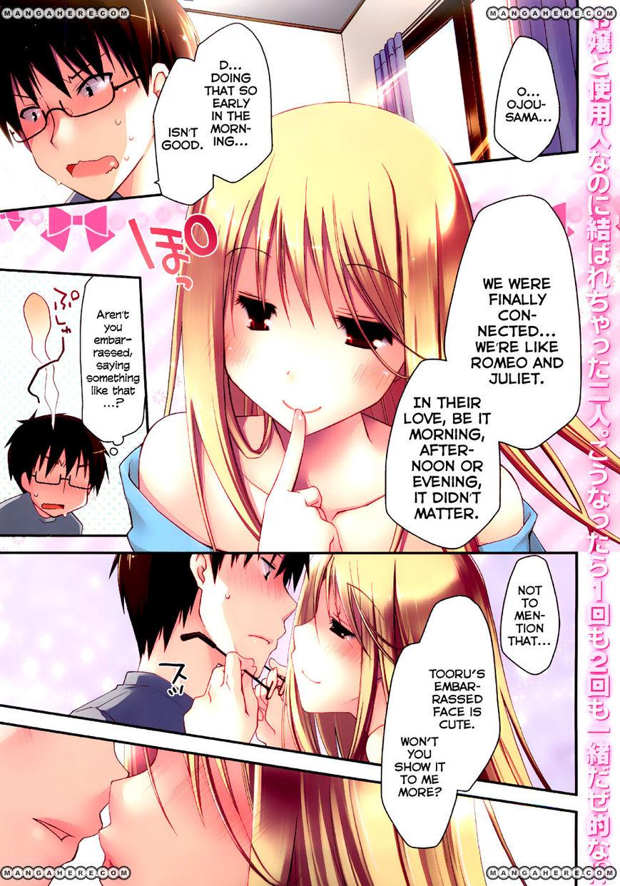Ojousama wa Nigedashita 6 Page 2