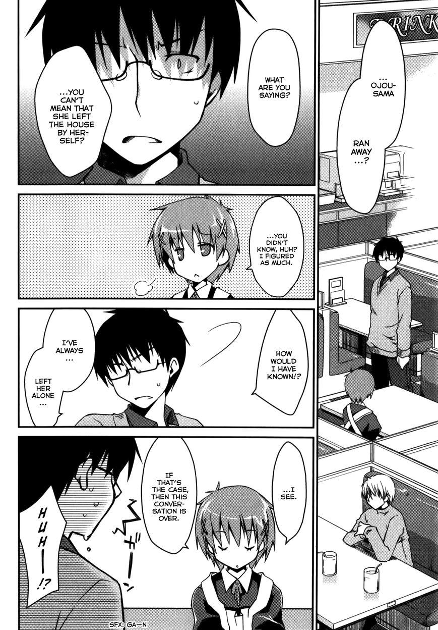 Ojousama wa Nigedashita 15 Page 2