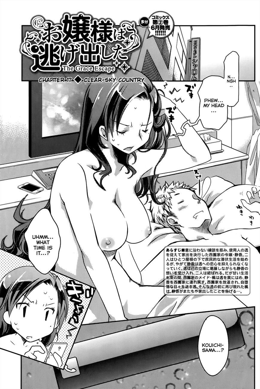Ojousama wa Nigedashita 17 Page 2
