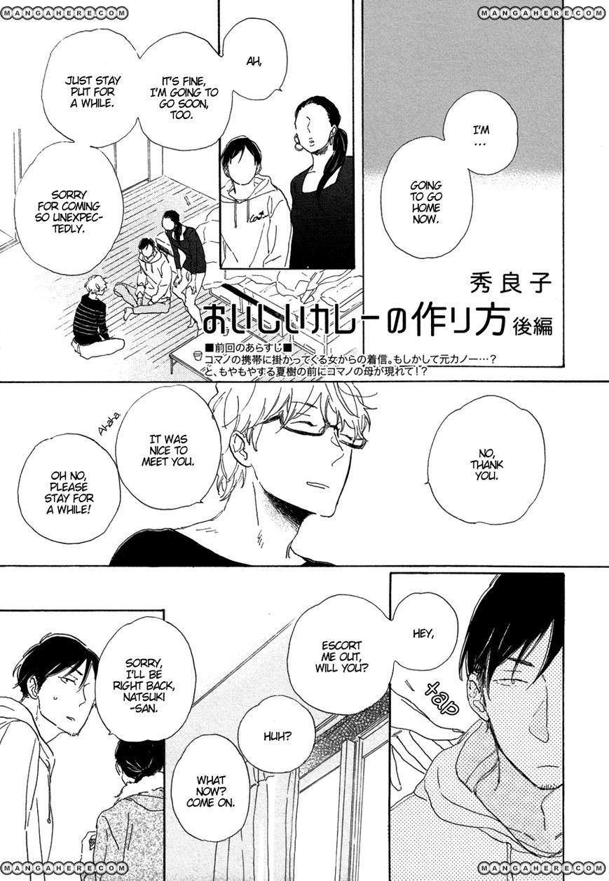 Usotsuki wa Koi no Hajimari 3 Page 2