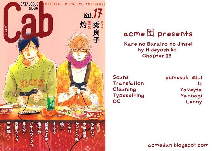 Usotsuki wa Koi no Hajimari 5 Page 1