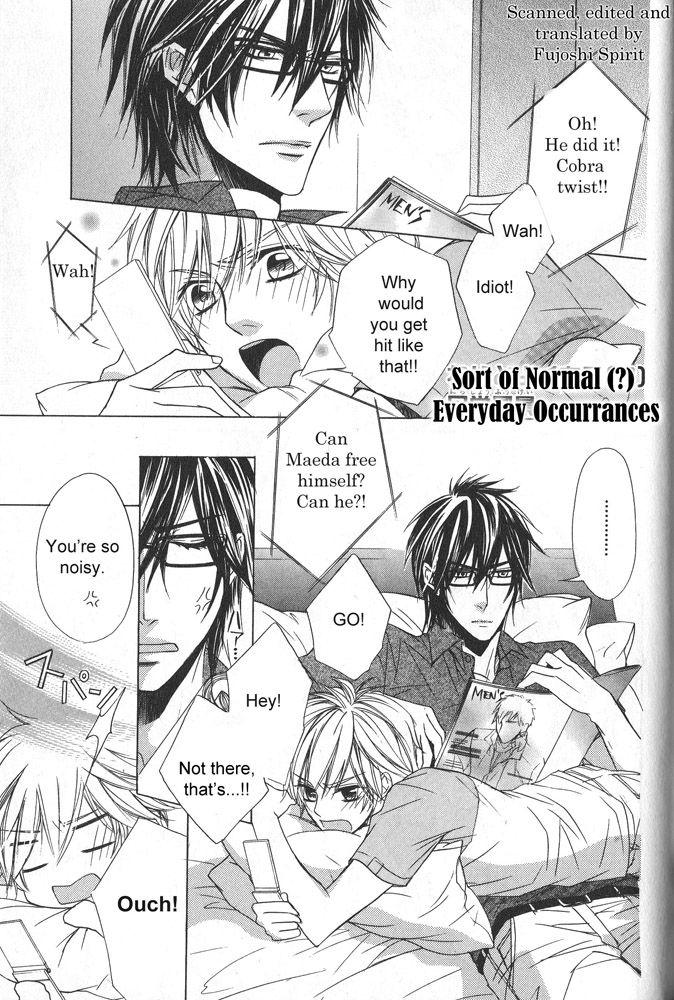 Hitomi no Dokusenyoku 7 Page 2