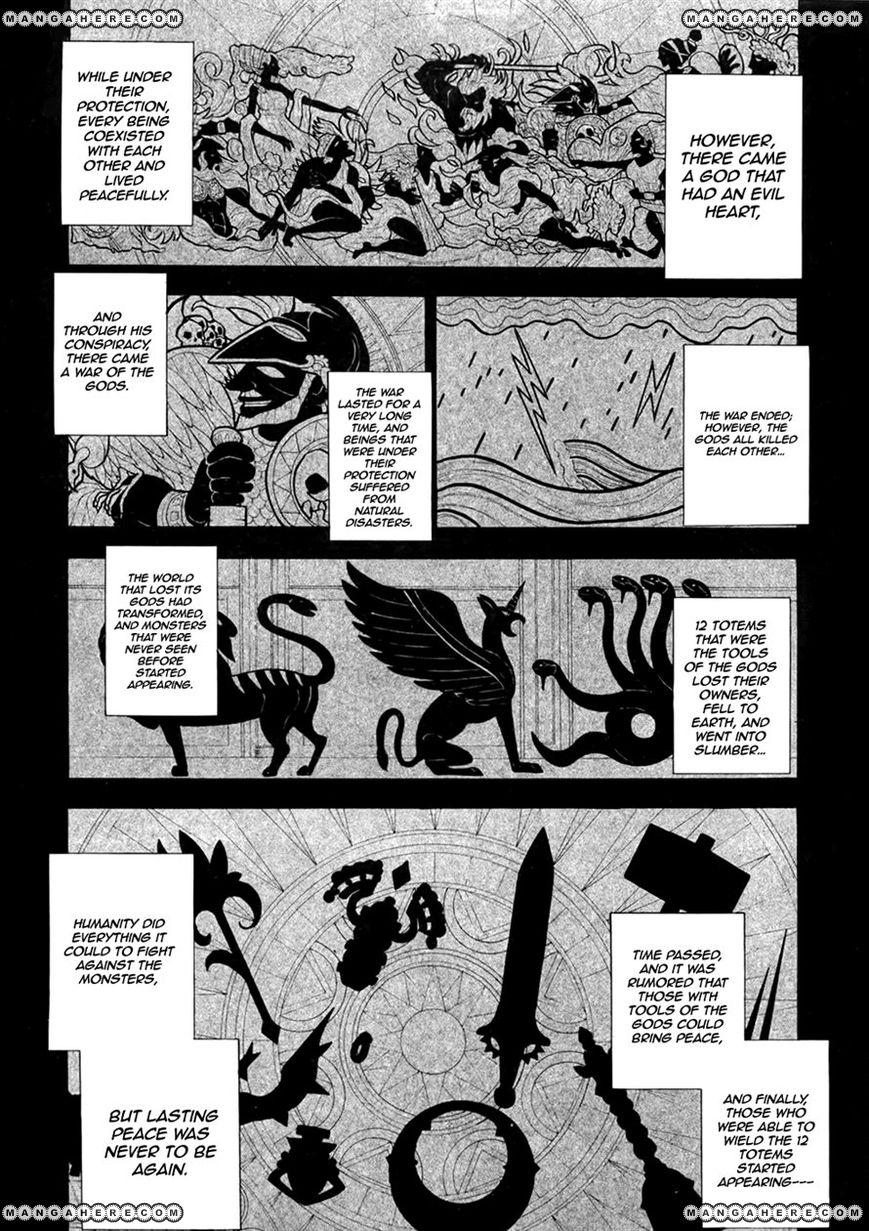 Teru 1 Page 1