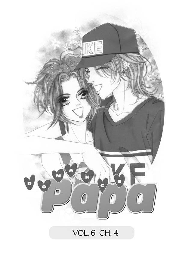 Romance Papa 4 Page 2