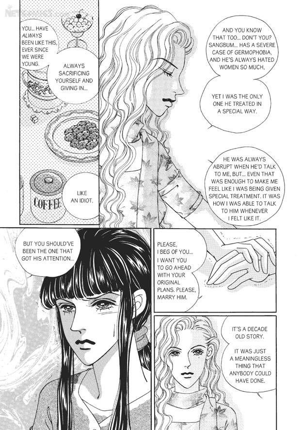 Romance Papa 4 Page 3