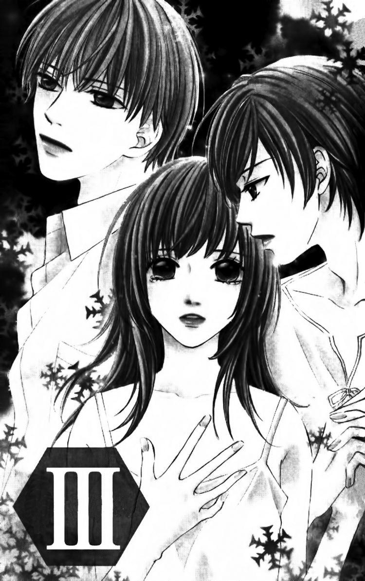 8-banme no Tsumi 3 Page 1