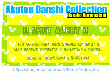 Akutou Danshi Collection 0.1 Page 3