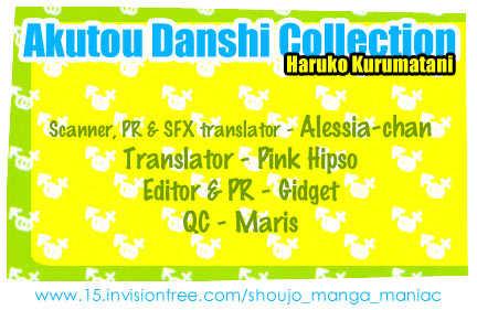 Akutou Danshi Collection 1 Page 2