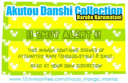 Akutou Danshi Collection 3 Page 1
