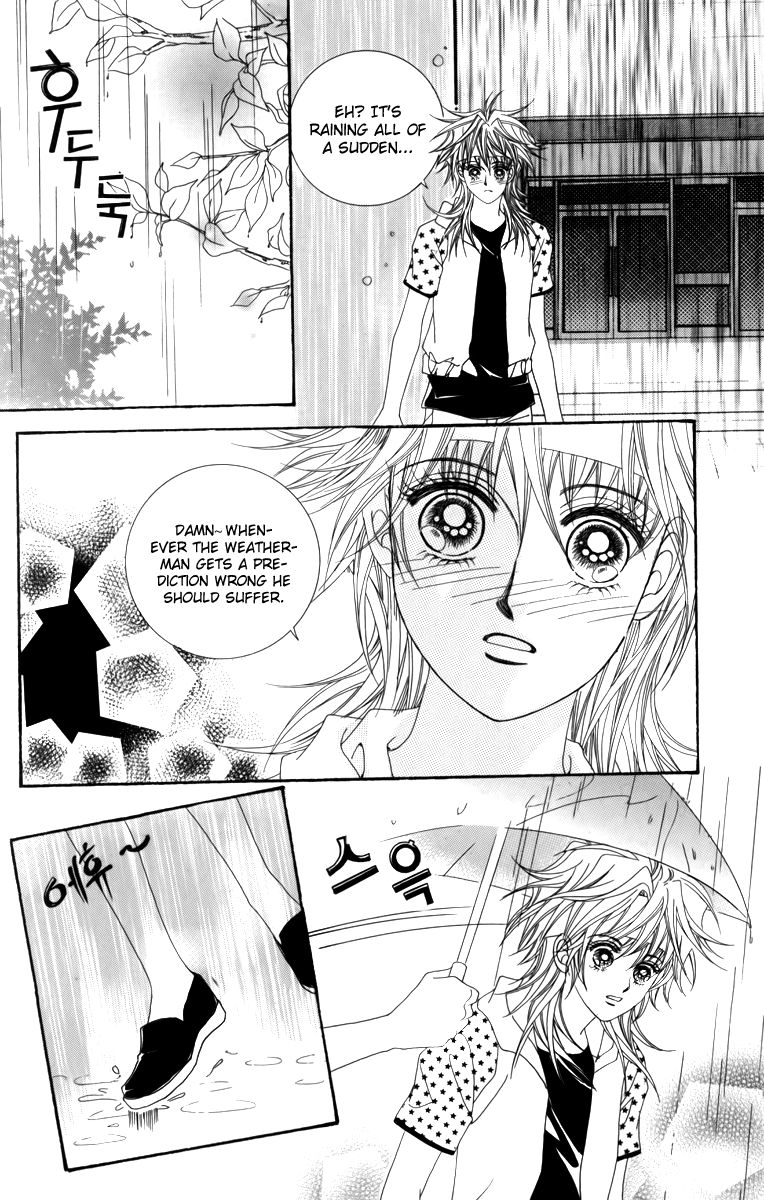 Nice Guy Syndrome 22 Page 2