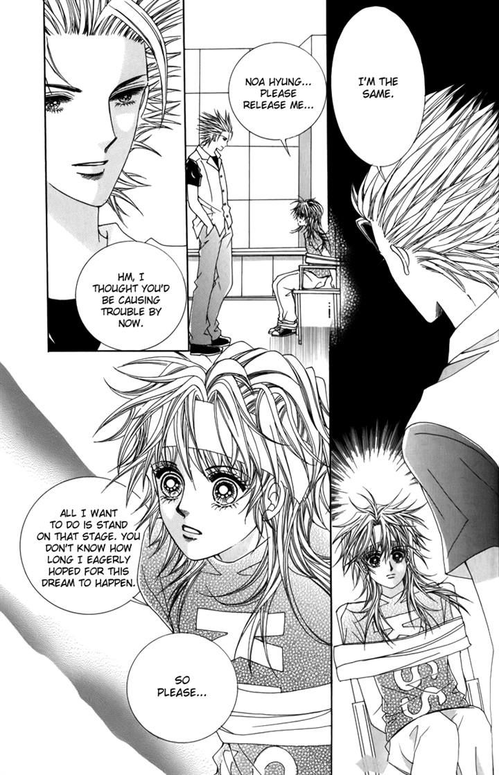 Nice Guy Syndrome 27 Page 2