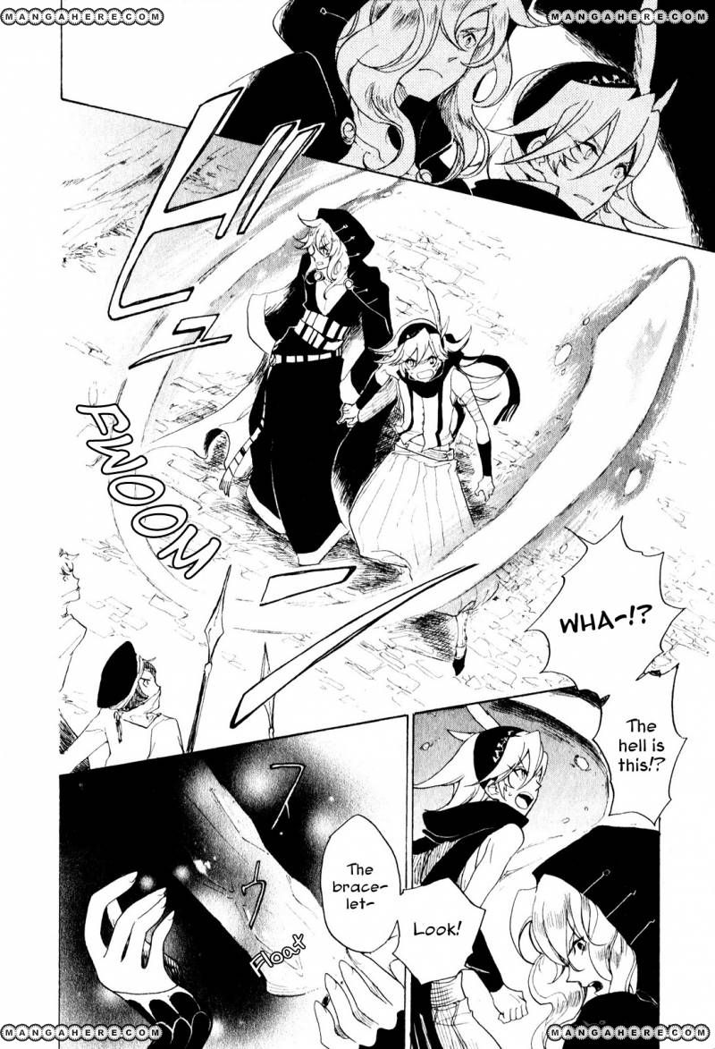 Jauhara Genya 9 Page 3