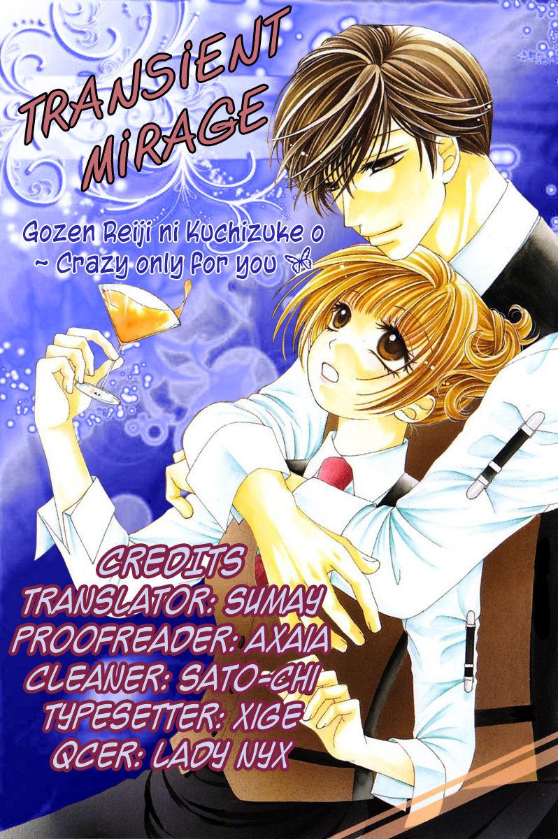 Gozen Reiji ni Kuchizuke o 4 Page 1