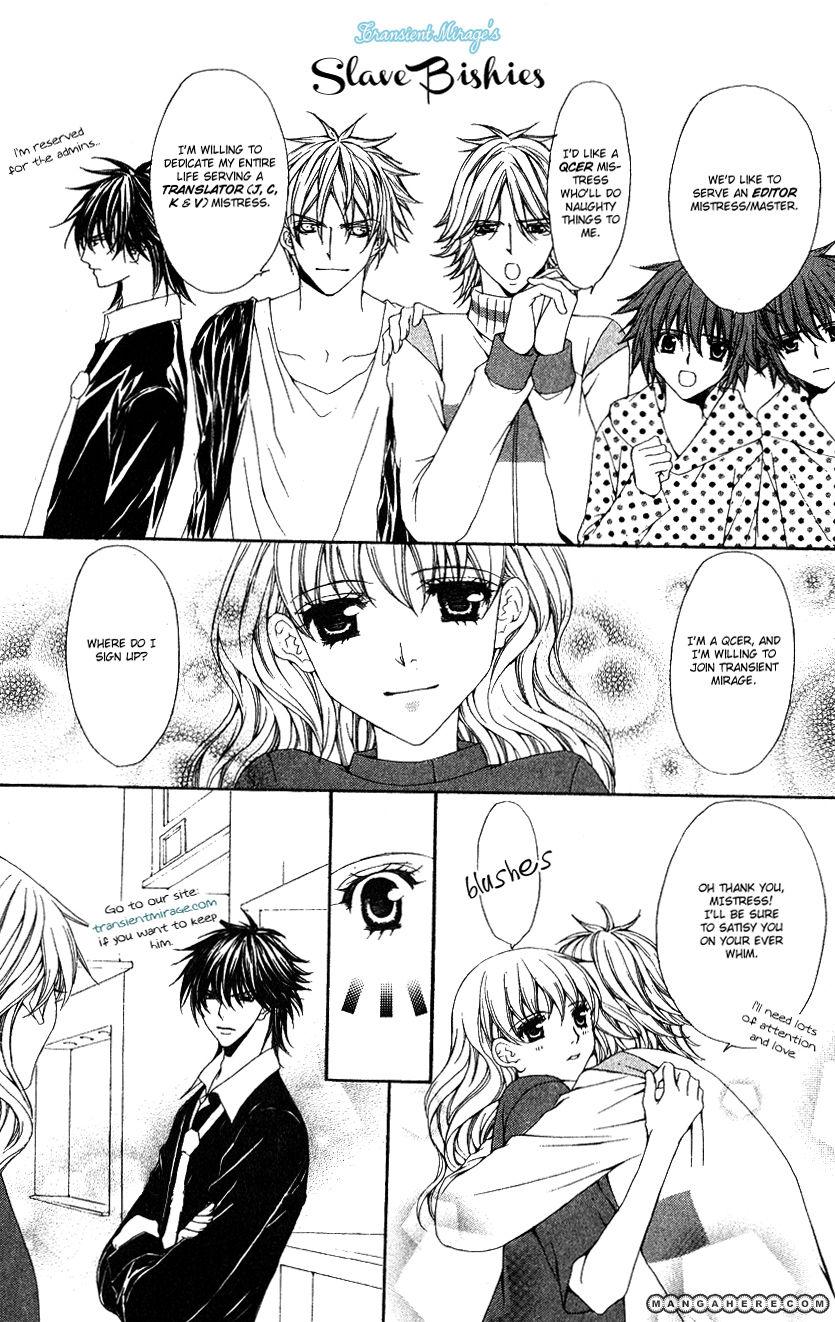 Gozen Reiji ni Kuchizuke o 4 Page 2